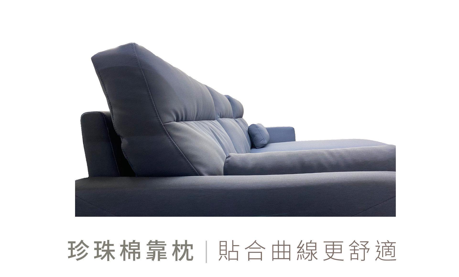 凱爾沙發珍珠棉靠枕,完美貼合人體曲線,給你絕佳舒適!