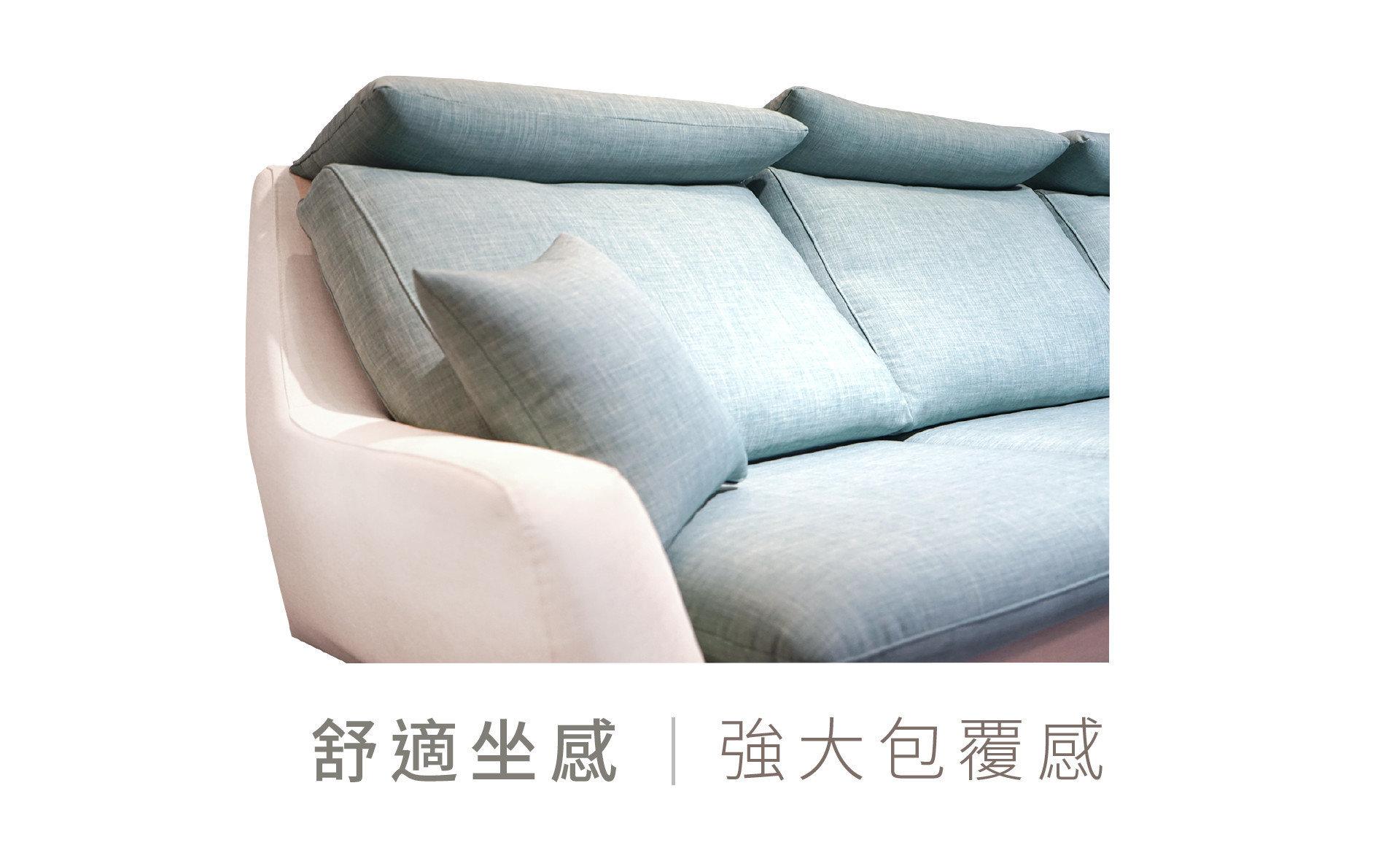 【Ariel愛麗兒沙發】加強坐感體驗,選用高密度泡棉強化支撐性,更挺更舒適