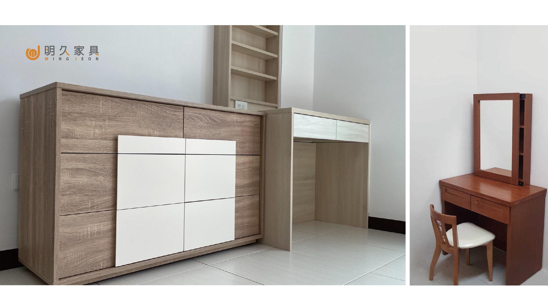 床組相關櫃體:衣櫃、床頭櫃、床頭、床底、書櫃、收納櫃