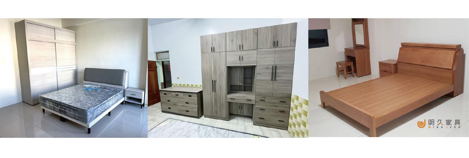 櫃體類:衣櫃、斗櫃、床頭櫃、鏡台、收納櫃等