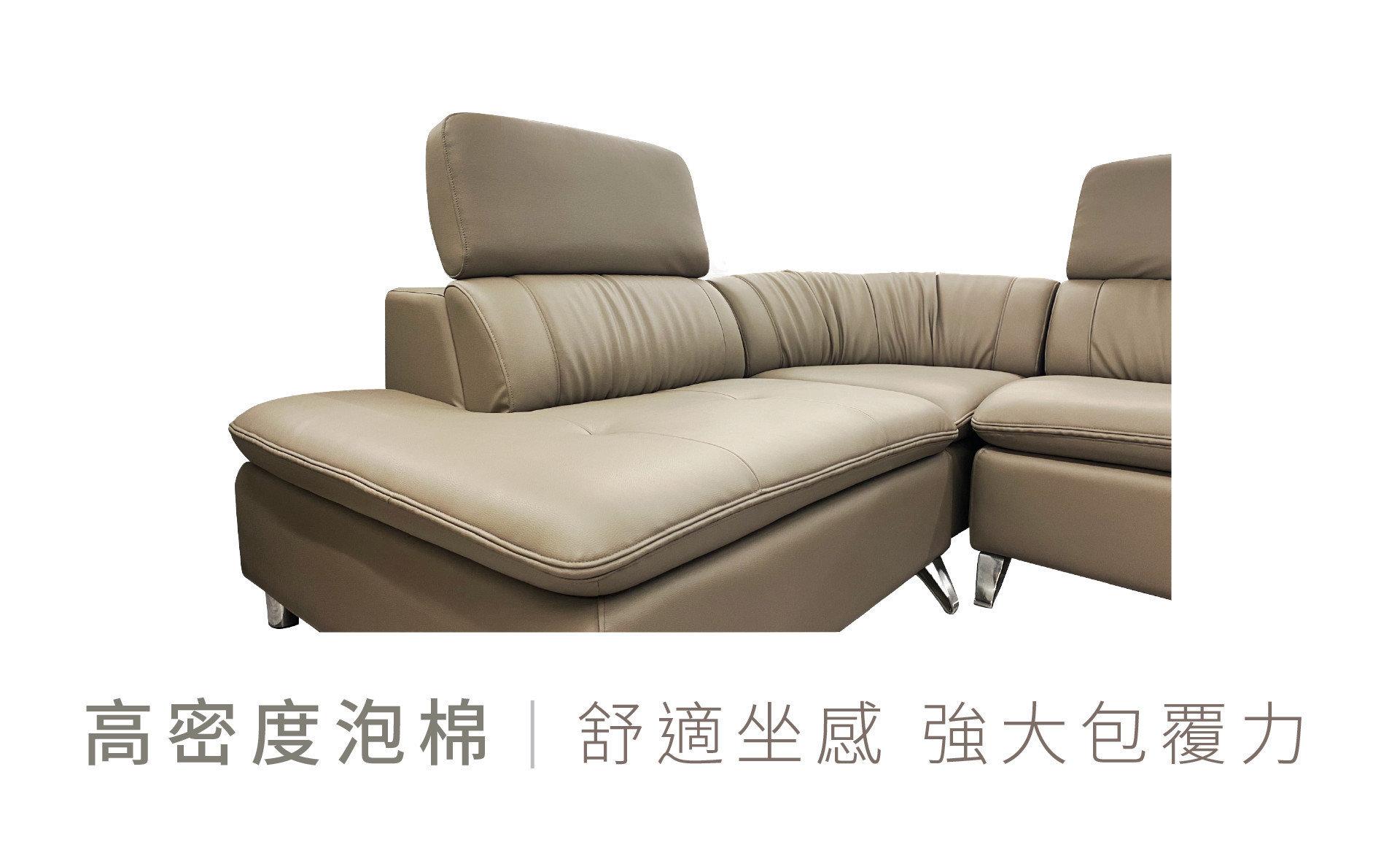 麥格沙發商品特色:高密度泡棉,強大包覆性,很舒適!