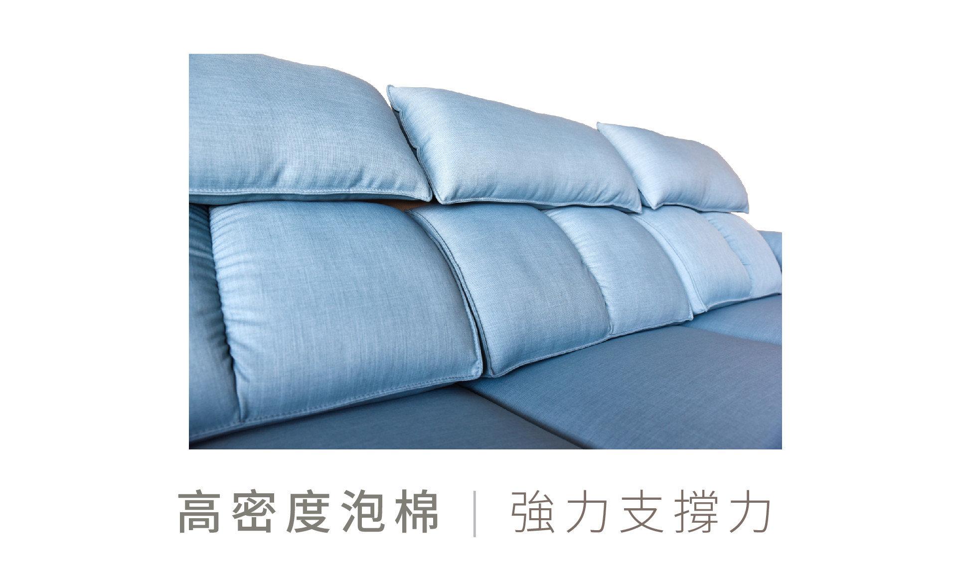 席琳沙發採用高密度泡棉,有更好的支撐性與包覆性