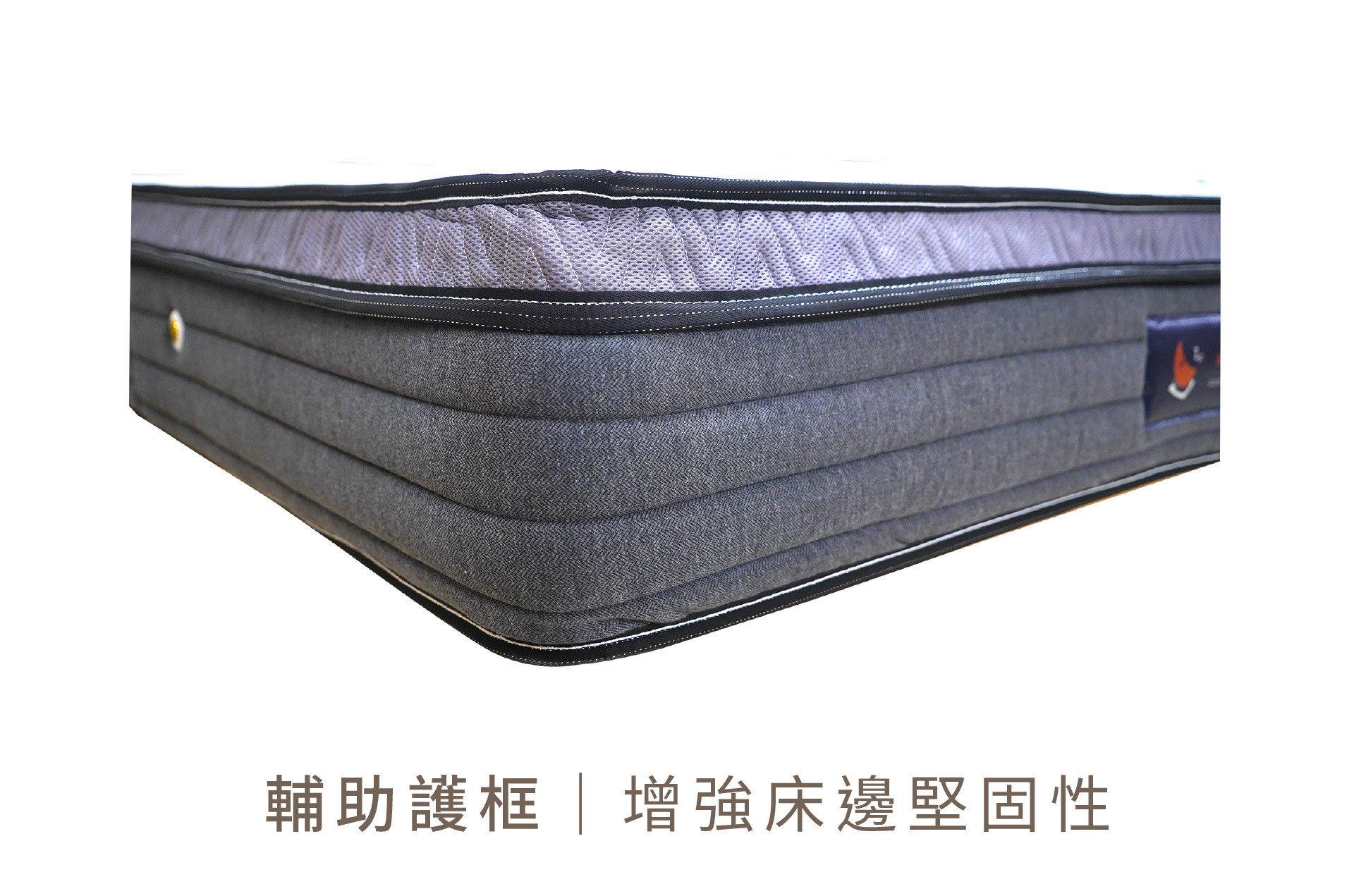 【格雷 冰晶乳膠護脊床】床沿加裝護框設計,增強床墊堅固性,上下床更安心