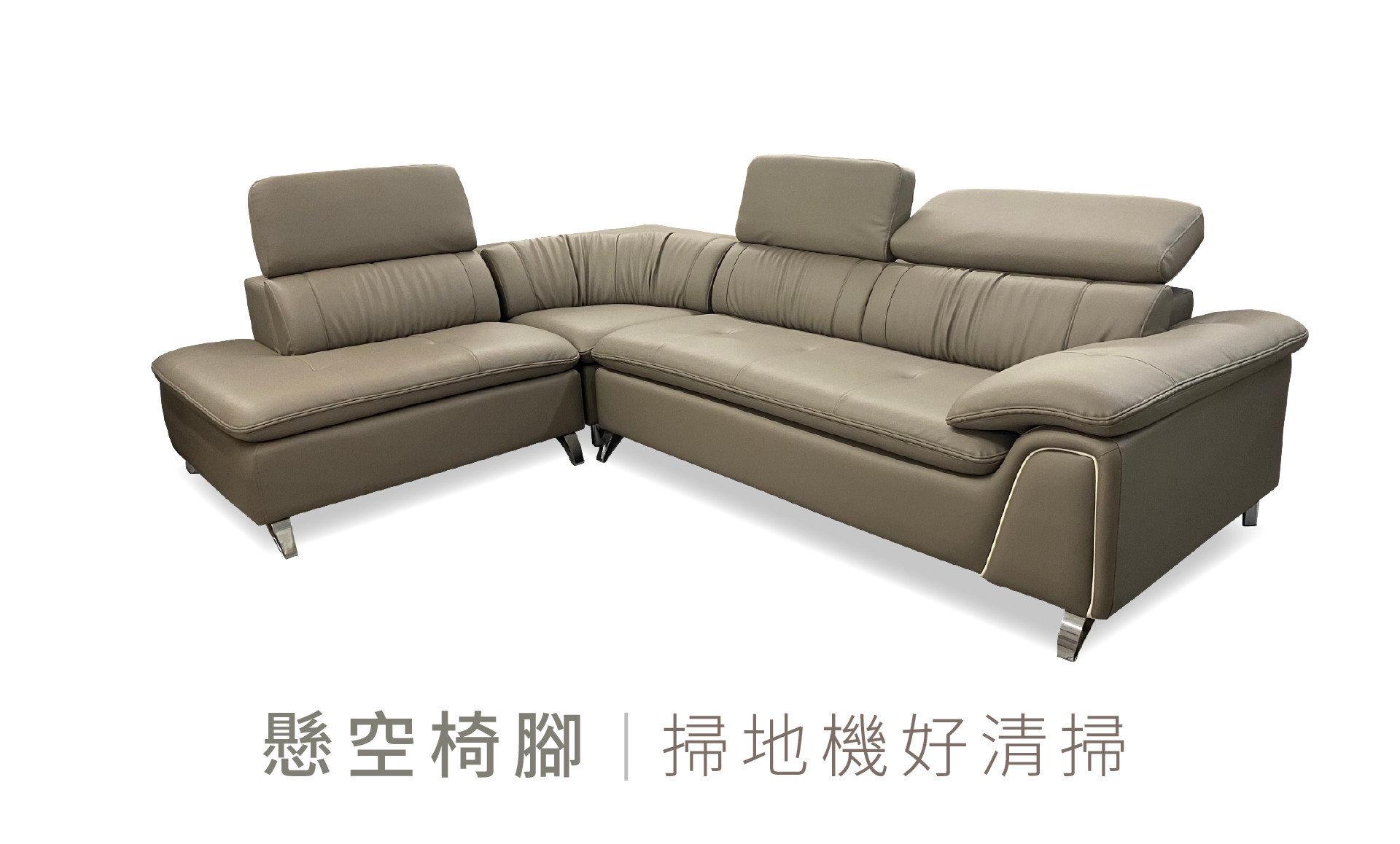 麥格沙發商品特色:懸空椅腳,好清潔