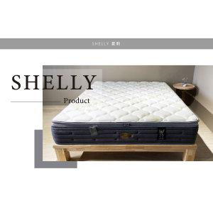 【 SHELLY 夏莉床墊 】(偏軟)